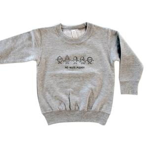 Tree Nut Allergy Sweatshirt